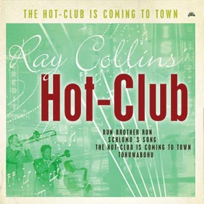 hotclub is coming